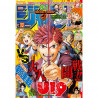 Weekly Shōnen Jump N°11 – Février 2017. Légèrement Abimé