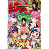 Weekly Shōnen Jump N°39 – Septembre 2018. Légèrement Abimé