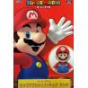 Mario - Figurine Mario Big Action