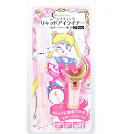 Sailor Moon - Liquid Eyeliner Miracle Romance
