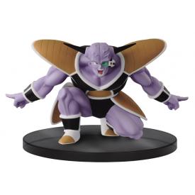 Dragon Ball Z - Figurine Capitaine Ginyu
