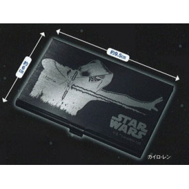 Star Wars - Range Carte Metal Kylo Ren