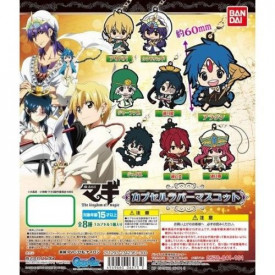 Magi Labyrinth of Magic - Rubber Strap Jafar