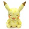 Pokemon - Peluche Pikachu édition limitée