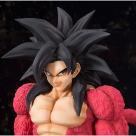 Dragon Ball GT - Figurine Sangoku SS4 Figuarts Zero EX image