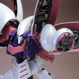 Gundam - Maquette Gundam AMX-004 Qubeley 1/144 HGUC