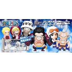 One Piece - Figurine Hakuba Ani-chara Heroes Dressrosa Hen Part.3