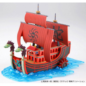 One Piece - Kuja Pirate Collection Ship