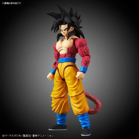 Dragon Ball GT - Maquette Sangoku SSJ 4 Figure-rise Standard