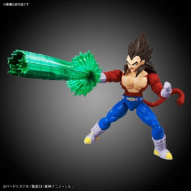 Dragon Ball GT - Maquette Vegeta SSJ 4 Figure-rise Standard