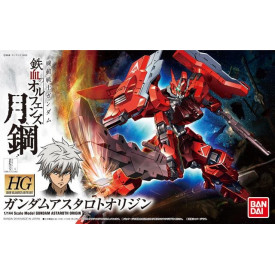 Gundam Seed - Maquette Gundam Astaroth Origin 1/144 HG