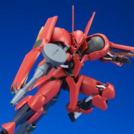 Gundam - Maquette Grimgerde 1/100
