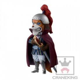 One Piece - Figurine Inuarashi World Collectable Figure Zou