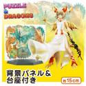 Puzzle & Dragons - Figurine Seikoku no Toki Ryuuchigirishi Miru Vol.1