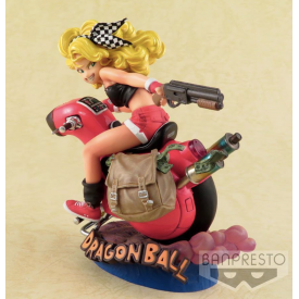 Dragon Ball - Figurine Lunch SCultures Special Color Ver.