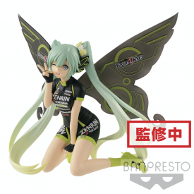 Vocaloid - Figurine Hatsune Miku SQ 2017 Racing Team Ukyo Cheering Ver.