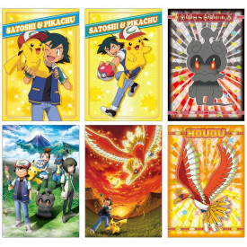 Pokémon - Booster Pokemon The Movie 20th