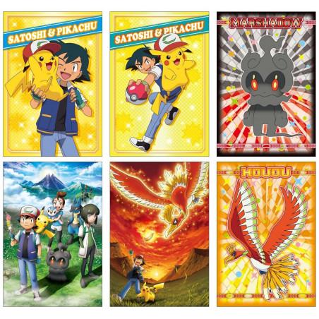 Pokémon - Booster Pokemon The Movie 20th