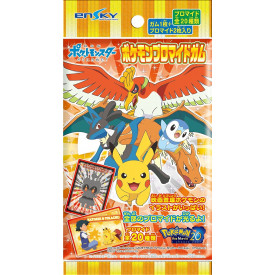 Pokémon - Pack Booster Pokemon The Movie 20th