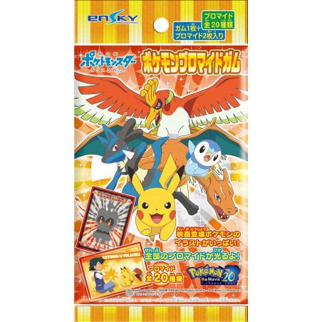 Pokémon - Pack Booster Pokemon The Movie 20th