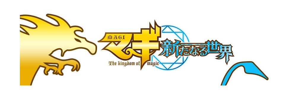 Magi Labyrinth of Magic