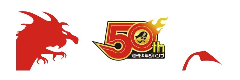 Jump 50th