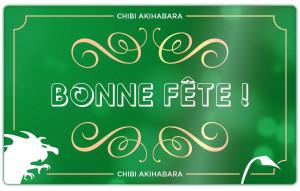 Celebration (Green)