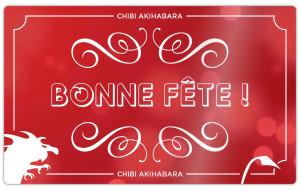 Celebration (Red)