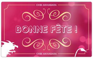 Celebration (Pink)